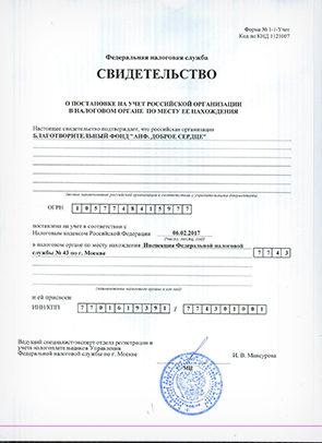 Название документа полностью, отражается при наведении